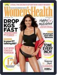 Women's Health UK (Digital) Subscription November 1st, 2016 Issue