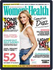 Women's Health UK (Digital) Subscription April 12th, 2016 Issue