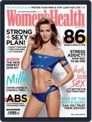 Women's Health UK (Digital) Subscription April 1st, 2016 Issue