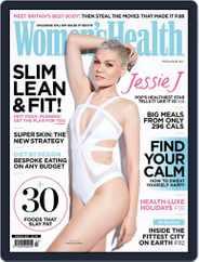 Women's Health UK (Digital) Subscription February 9th, 2016 Issue