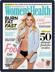 Women's Health UK (Digital) Subscription September 4th, 2015 Issue