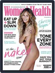 Women's Health UK (Digital) Subscription July 30th, 2015 Issue