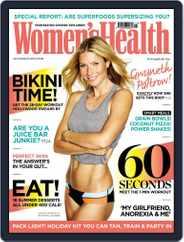 Women's Health UK (Digital) Subscription July 1st, 2015 Issue