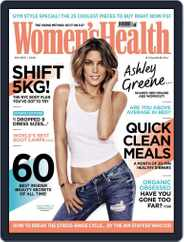 Women's Health UK (Digital) Subscription April 8th, 2015 Issue