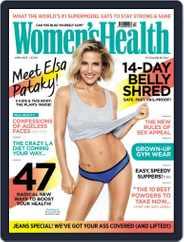 Women's Health UK (Digital) Subscription April 1st, 2015 Issue