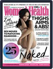 Women's Health UK (Digital) Subscription July 30th, 2014 Issue