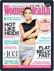 Women's Health UK (Digital) Subscription March 4th, 2014 Issue