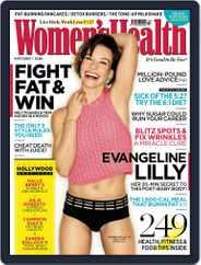 Women's Health UK (Digital) Subscription January 28th, 2014 Issue