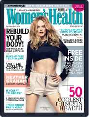 Women's Health UK (Digital) Subscription October 2nd, 2013 Issue