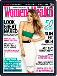 Women's Health UK (Digital) Subscription August 6th, 2013 Issue