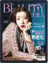Elegant Beauty 大美人 (Digital) Subscription September 6th, 2017 Issue