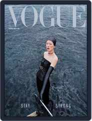 Vogue Taiwan (Digital) Subscription June 8th, 2020 Issue