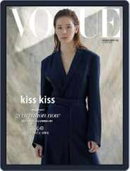 Vogue Taiwan (Digital) Subscription September 11th, 2018 Issue