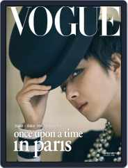Vogue Taiwan (Digital) Subscription August 5th, 2016 Issue