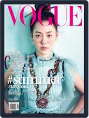Vogue Taiwan (Digital) Subscription June 8th, 2016 Issue