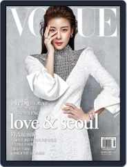 Vogue Taiwan (Digital) Subscription May 10th, 2016 Issue