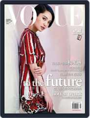 Vogue Taiwan (Digital) Subscription May 8th, 2015 Issue