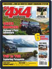 SA4x4 (Digital) Subscription June 1st, 2019 Issue