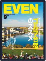 EVEN イーブン (Digital) Subscription August 8th, 2019 Issue