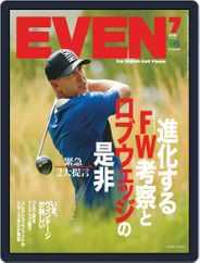 EVEN イーブン (Digital) Subscription June 10th, 2019 Issue