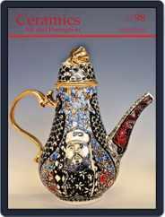 Ceramics: Art and Perception (Digital) Subscription December 1st, 2014 Issue