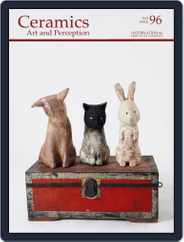 Ceramics: Art and Perception (Digital) Subscription July 15th, 2014 Issue