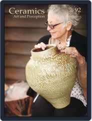 Ceramics: Art and Perception (Digital) Subscription July 3rd, 2013 Issue