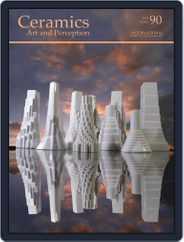 Ceramics: Art and Perception (Digital) Subscription December 4th, 2012 Issue
