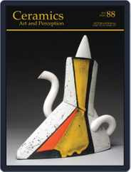 Ceramics: Art and Perception (Digital) Subscription June 5th, 2012 Issue