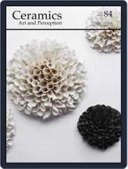 Ceramics: Art and Perception (Digital) Subscription June 1st, 2011 Issue
