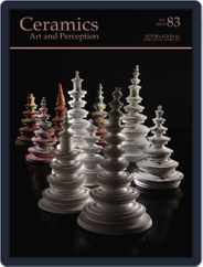 Ceramics: Art and Perception (Digital) Subscription March 1st, 2011 Issue