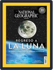National Geographic - España (Digital) Subscription August 1st, 2017 Issue