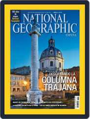 National Geographic - España (Digital) Subscription March 22nd, 2015 Issue