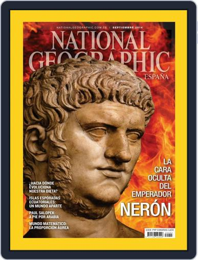 National Geographic - España August 21st, 2014 Digital Back Issue Cover