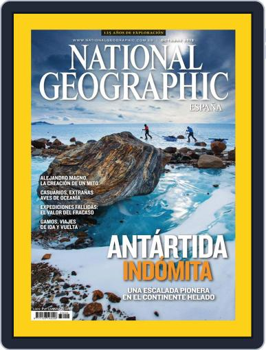 National Geographic - España (Digital) September 24th, 2013 Issue Cover