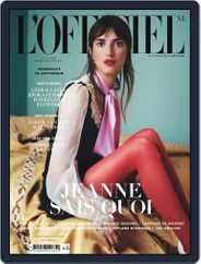 L'officiel Nl (Digital) Subscription November 1st, 2016 Issue