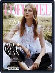 L'officiel Nl (Digital) Subscription September 1st, 2016 Issue