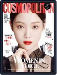 Cosmopolitan Korea (Digital) Subscription March 10th, 2020 Issue