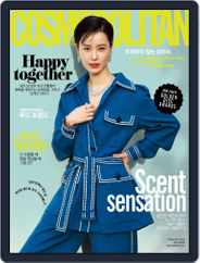 Cosmopolitan Korea (Digital) Subscription February 5th, 2020 Issue