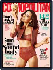 Cosmopolitan Korea (Digital) Subscription July 5th, 2019 Issue