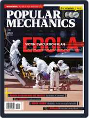 Popular Mechanics South Africa (Digital) Subscription October 1st, 2019 Issue