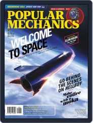 Popular Mechanics South Africa (Digital) Subscription May 1st, 2019 Issue