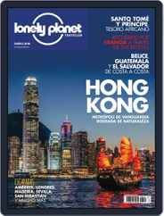 Lonely Planet - España (Digital) Subscription January 1st, 2018 Issue
