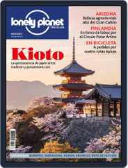 Lonely Planet - España (Digital) Subscription May 1st, 2017 Issue