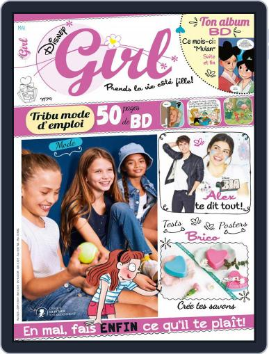 Disney Girl (Digital) May 1st, 2020 Issue Cover