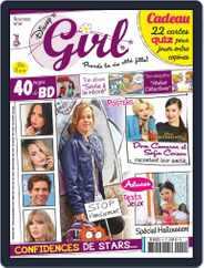 Disney Girl (Digital) Subscription November 1st, 2017 Issue