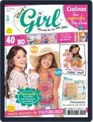Disney Girl (Digital) Subscription August 1st, 2017 Issue
