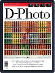 D-Photo (Digital) Subscription December 1st, 2019 Issue