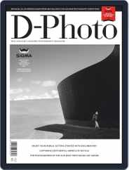 D-Photo (Digital) Subscription August 1st, 2018 Issue