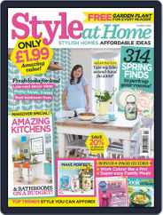 Style At Home United Kingdom (Digital) Subscription February 3rd, 2016 Issue